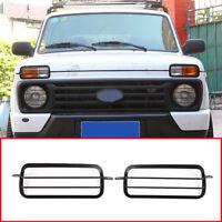 For Lada NIVA Alluminium Alloy Front Fog Light Protection Frame Cover Trim
