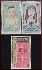 LAOS N°79/81** Eradication du paludisme, TB, 1962, Eradicate Malaria #74-76 MNH