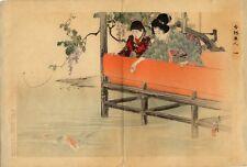 UW»Estampe japonaise originale femme enfant et carpes Toshikata Mizuno 99 H19