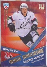 2011-12 KHL Gold Collection Generation Next Vladimir Tarasenko St. Louis Blues