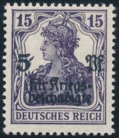 DR 1919, MiNr. 106 c, tadellos postfrisch, gepr. Infla/BPP, Mi. 40,-