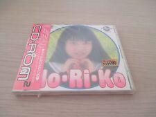 >> NORIKO ADVENTURE PC ENGINE CD JAPAN IMPORT NEW FACTORY SEALED! <<