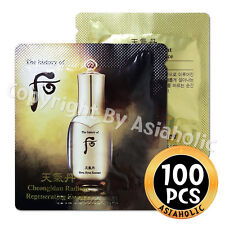 The history of Whoo Hwa hyun Essence 1ml x 100pcs (100ml) Hwahyun Newist Version