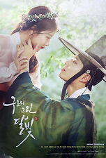 Love in the Moonlight (KBS TV Drama) OFFICIAL POSTER PARK BO GUM [Type-A]