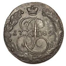 Russia Copper Coin5 Kopeks 1784 ЕМ   RARE  Guarantee of authenticity