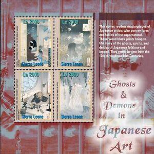MODERN GEMS - Sierra Leone - Ghosts & Demons in Japanese Art - Sheet of 4 - MNH