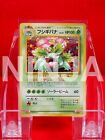 {B++ rank} Pokemon Card Please Trade!! Venusaur No.003 Holo Rare!! Japan #K1944