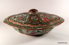Chinese Export Rose Medallion Oval Lidded Tureen 19thC