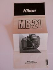 GENUINE NIKON MB-21 BATTERY GRIP FOR F4 MANUAL