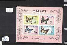 Malawi Butterfly SC 40a One Sheetlet MNH (12dpq)