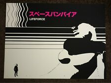 Lifeforce by Jay Shaw 2015 limited silkscreen movie poster print lk mondo