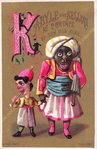 chromo illustration AUBRY PARIS humour Alphabet lettre K