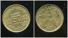 MAROC 50 centimes 1945 / 1364  ( SUP )  ( bis )