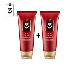 [AMORE PACIFIC] Ryo HAMBIT Nourishing Treatment for Thin Damaged Hair 180mlx2 KR
