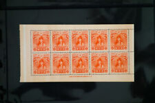 Japan Old Booklet Pane of 10 Stamps