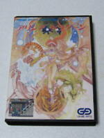 Alisia Dragoon Mega Drive MD Genesis GameArts Used Japan Boxed Tested Working