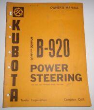 antique vintage manuals in compatible equipment make kubota ebay rh ebay com