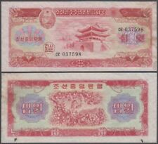 Korea - Central Bank, 10 Won, 1959, Vf+ (stained), P-15