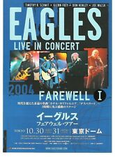 The EAGLES 2004 Tour 2-sided ORIGINAL JAPANESE POSTER size: 10x7 inches