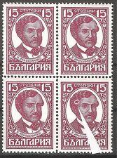 Bulgaria 1929 ERROR VARIETY Big point in the head MNH RARE VF block of 4