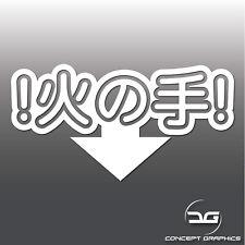Warning Flames Exhaust Kanji JDM Funny Japanese  Drift Car Vinyl Decal Sticker