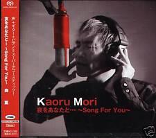 Kaoru Mori 森薫 - 夜をあなたと Song For You - Japan CD NEW SACD