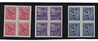 1943 Stamp block set / MNH Third Reich / Richard Wagner / Opera  / WWII Germany