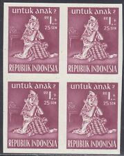 Indonesia - Indonesie Imperforated Stamp 1954 Block of 4 Stamps (132Aw I)