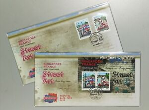 SINGAPORE FRANCE Joint Stamp Issue Street Art (2015) - Set of 2 (Stamp & FDC)