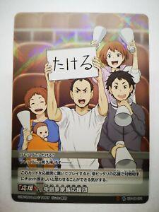 HAIKYU carte Tomy anime manga card made in japon HV-08-051