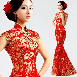Women's QiPao Cheongsam Wedding Long Dress Chinese Slim Evening Party Gown Dress
