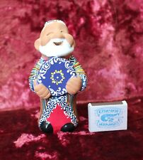 "Uzbek Handmade souvenir statuette ""the grandfather"". Height 16 cm"