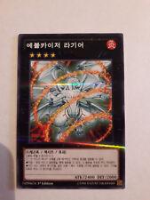 Yugioh Evolzar Laggia 20AP-KR084 NPR korean
