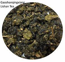 FONG MONG TEA-Gaoshan Qingxiang Taiwan Lishan High Mt. Oolong Tea 150g