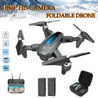 DEERC D10 RC Drone FPV with 1080P HD Camera RC Quadcopter Tap Fly 2 Battery+Case