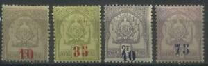 French Colonies, Tunisia 1908 Michel 44-47 MH*