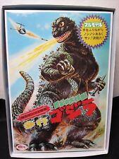 Bullmark Reprint Godzilla limited T-shirt included BANDAI F/S from JAPAN