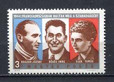 31956) HUNGARY 1974 MNH** Resistence in France 1v