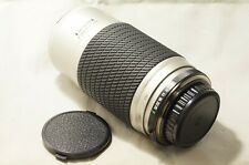 Tokina AF 100-300mm F5.6-6.7 Zoom Macro for Pentax K [90072286]