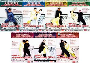 Chen Style Taiji Sparring & Capture Overwhelming Skills Series Chen er'hu 8DVDs