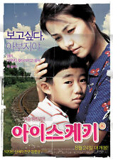 "KOREAN MOVIE ""Ice Bar"" DVD/ENG SUBTITLE/REGION 3/ KOREAN FILM"