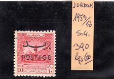 FRANCOBOLLO MNH JORDAN/GIORDANIA MARCA PRO PALESTINA SOVRAST. 1953 POSTAGE STAMP