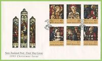 New Zealand 1995 Christmas set  First Day Cover