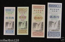 China Guizhou Province Coupons A Set of 4 Pieces 1980 Unc