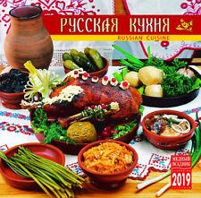 2019 Russian Cuisine russe russische Kueche cocina русская кухня wall calendar