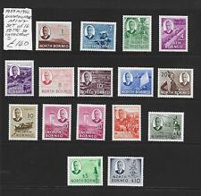 North Borneo Stamp Collection George VI 1950 umm set of 16 inc $10. SG Cat: £140