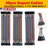 40 pin Dupont Cables M-F, M-M, F-F Jumper Breadboard Wire GPIO Ribbon Pi Arduino