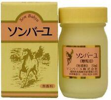 SONBAHYU Son Bahyu Horse Oil 100% Skin Cream (Unscented) 70ml