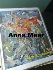 Original Art Print 8x10 abstract painting 'Star' by Anna Meer FREE SHIPPING