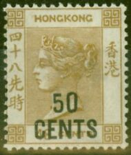 Mint Hinged Superb Hong Kong Stamps (Pre-1997)